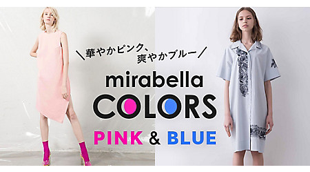 mirabella COLORS|PING and BLUE