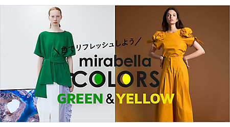 mirabella COLORS|GREEN and YELLOW