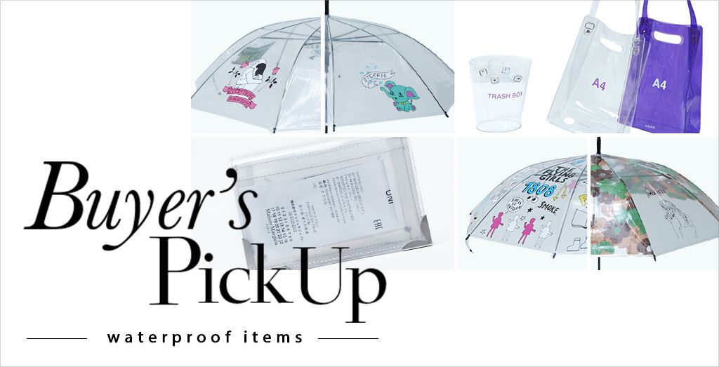Buyer's Pick Up ‐waterproof items‐