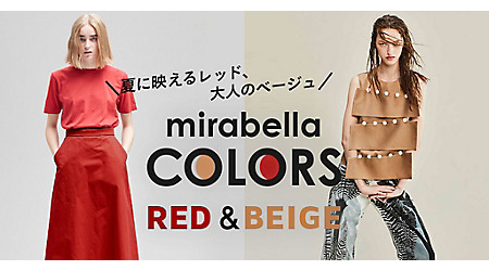 mirabella COLORS|RED and BEIGE