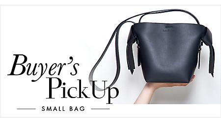 Buyer's Pick Up ‐SMALL BAG‐