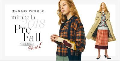 >2018 Pre Fall Coordinate Part1