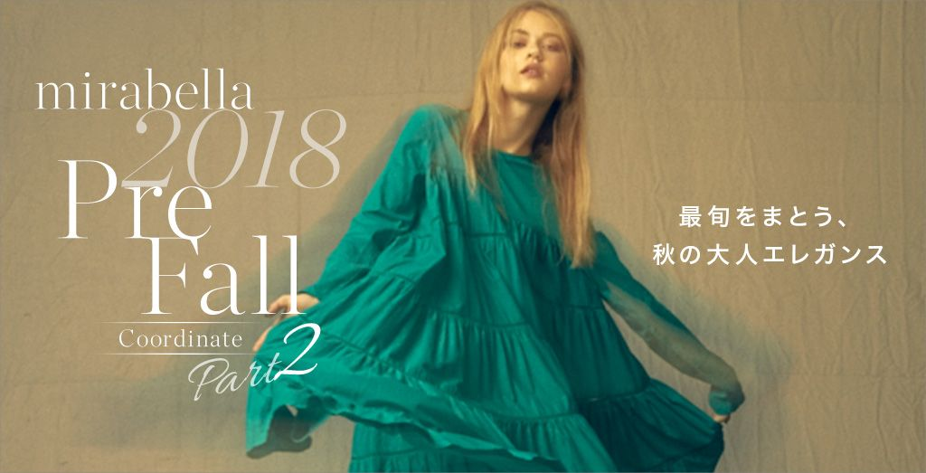 2018 Pre Fall Coordinate Part2