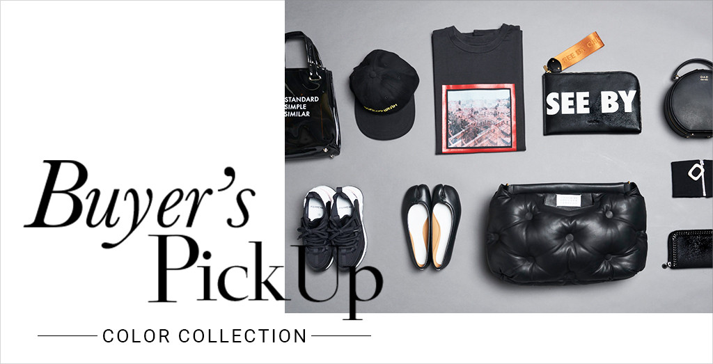 Buyer's Pick Up ‐COLOR COLLECTION‐