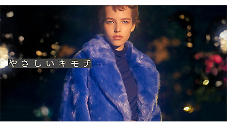 "2018 WINTER FUR COLLECTION ""やさしいキモチ"""
