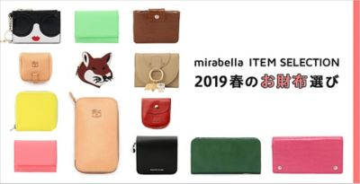 mirabella ITEM SELECTION[WALLET]