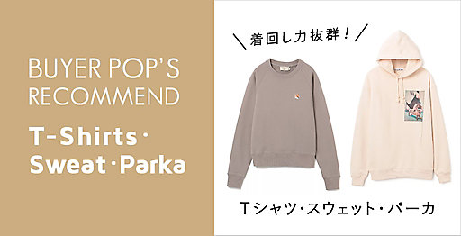 BUYER'S RECOMMEND ITEMS【T-shirts・Sweat・Parka】