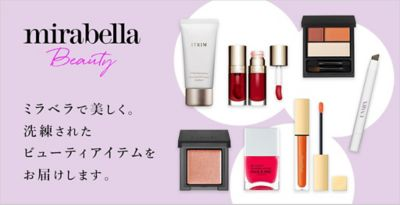 """mirabella BEAUTY""OPEN!"