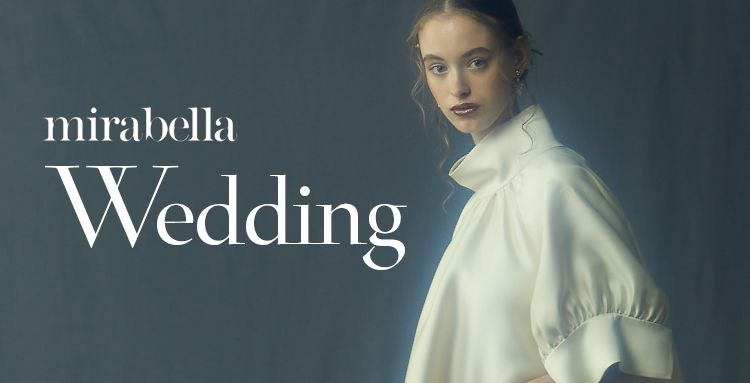 mirabella Wedding