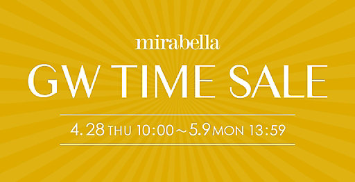 mirabella TIME SALE