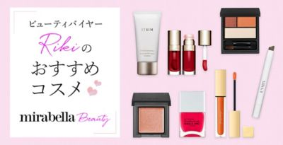 """BEAUTY BUYER'S RECOMMEND"