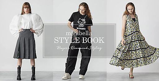 mirabella STYLE BOOK