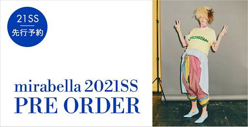 mirabella 2021SS 春の受注会