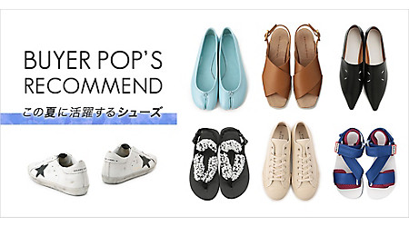BUYER'S RECOMMEND ITEMS【この夏に活躍するシューズ】