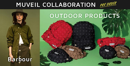 MUVEIL×人気ブランド コラボレーションアイテム「MUVEIL×OUTDOOR PRODUCTS」「MUVEIL×Barbour」