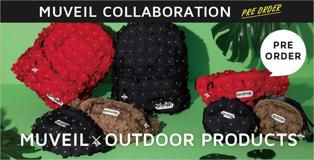 MUVEIL×OUTDOOR PRODUCTS コラボレーション
