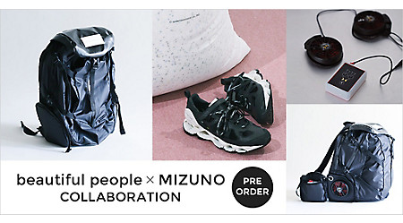 MIZUNO x beautiful people 2021 SS collection