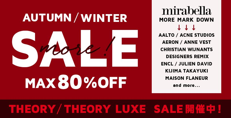 mirabella 17AW SALE
