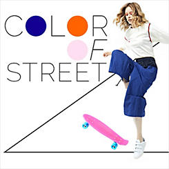 COLOR OF STREET