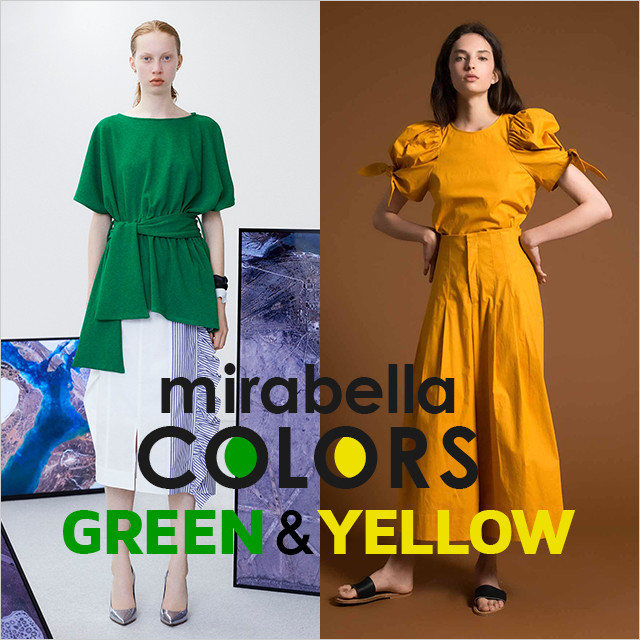mirabella COLORS ‐GREEN & YELLOW‐