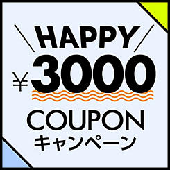HAPPY¥3000 COUPON