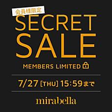 【会員様限定】20AW SECRET PRE SALE