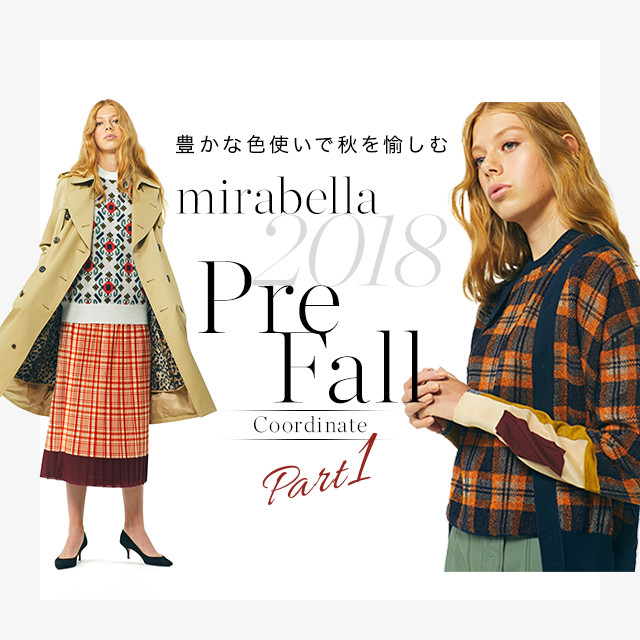 2018 Pre Fall Coordinate Part1