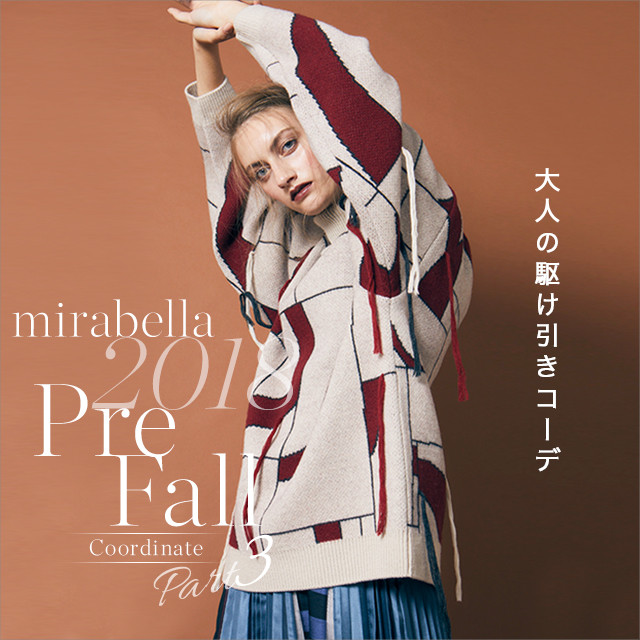 2018 Pre Fall Coordinate Part3