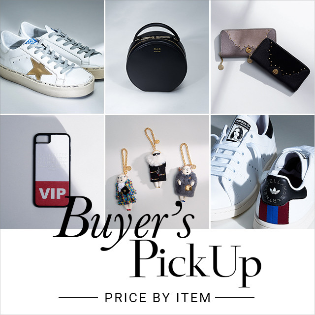 Buyer's PickUp 【Price By Item】