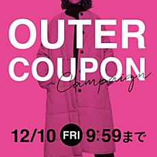 OUTER COUPON CAMPAIGN