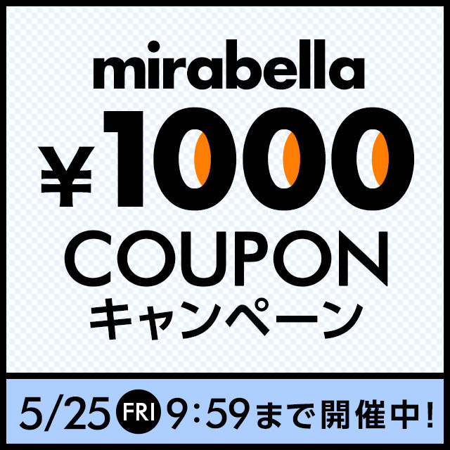 \1000 COUPON CAMPAIGN