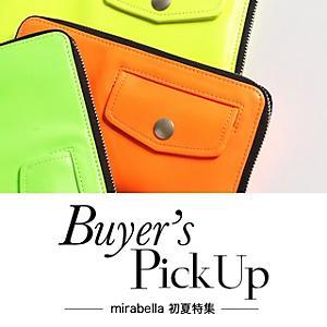 23ca189b745c 特集/Buyer's PickUp 【See By Chloe】 | コスメ通販 HAPPY plus BEAUTY ...
