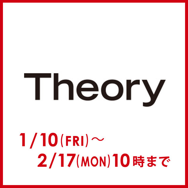 19SS THEORY SALE