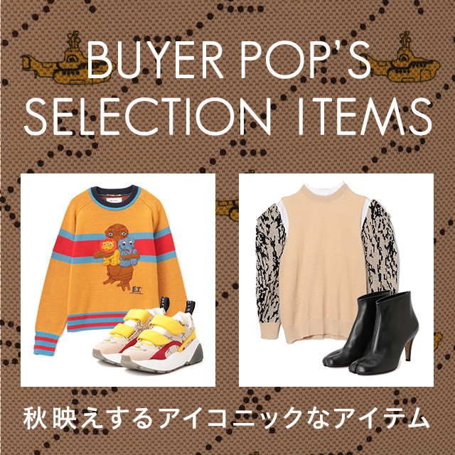 BUYER'S SELECTION ITEMS<秋映えするアイテム特集>