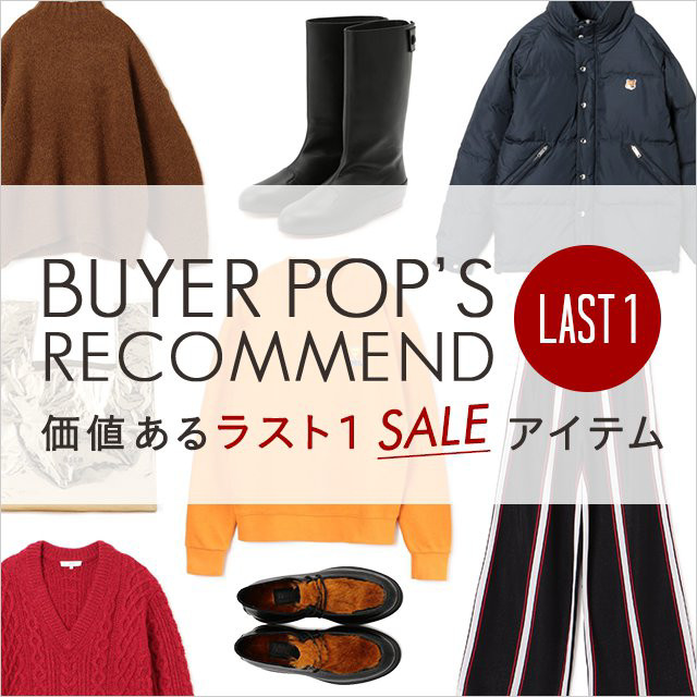 BUYER'S SELECTION ITEMS<SALE>