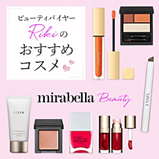 BEAUTY BUYER'S RECOMMEND<br><乾燥対策>