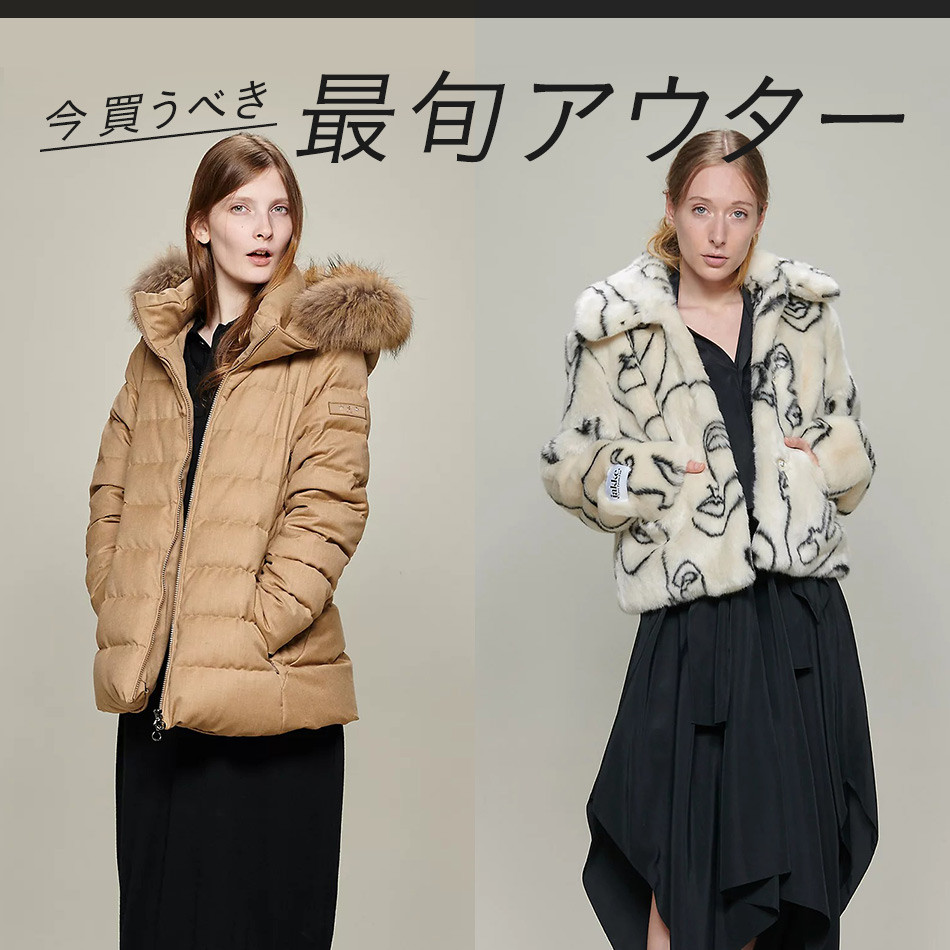 BUYER'S SELECTION ITEMS<19AW OUTER COLLECTION>