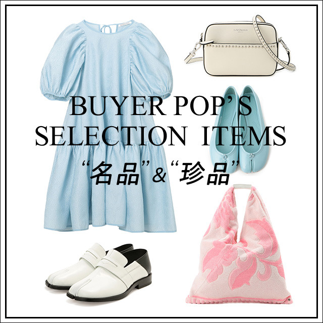 BUYER'S SELECTION ITEMS<br>【名品&珍品】