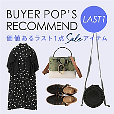BUYER'S RECOMMEND ITEMS<ラスト1点もの>