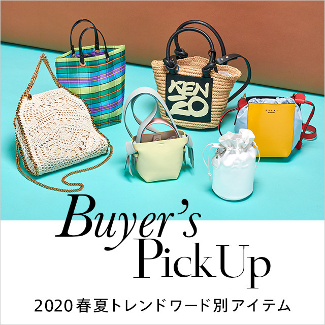 Buyer's Pick Up【2020SS TREND WORD ITEM】
