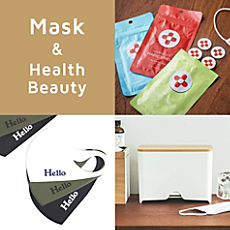 Mask & Health・Beauty