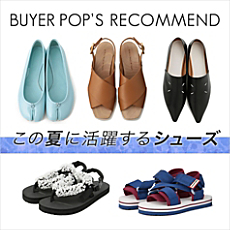 BUYER'S RECOMMEND【この夏に活躍するシューズ】