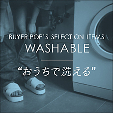 BUYER'S SELECTION ITEMS【WASHABLE】