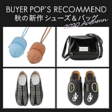 BUYER'S RECOMMEND|秋の新作シューズ&バッグ・小物