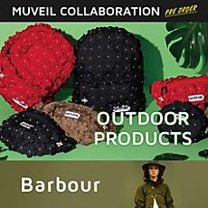 MUVEIL×人気ブランド コラボレーションアイテム