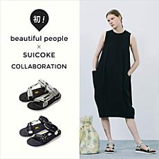 beautiful people × SUICOKE 初コラボサンダル