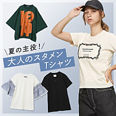 "21SS最旬 ""MUST BUY"" Tシャツ・カットソー"