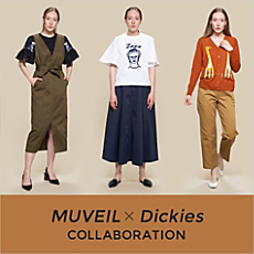 MUVEIL×Dickiesコラボレーション