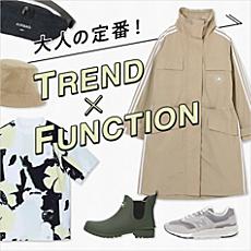 大人の定番!Trend×Functionアイテム
