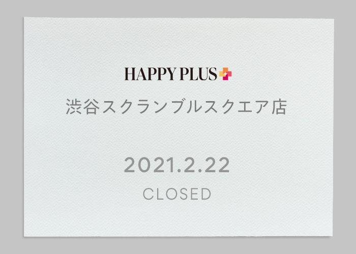 渋谷スクランブルスクエア店 閉店のお知らせ
